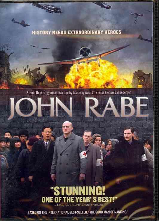 JOHN RABE BY BUSCEMI,STEVE (DVD)